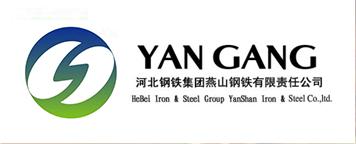 河北钢铁集团燕山钢铁有限责任公司